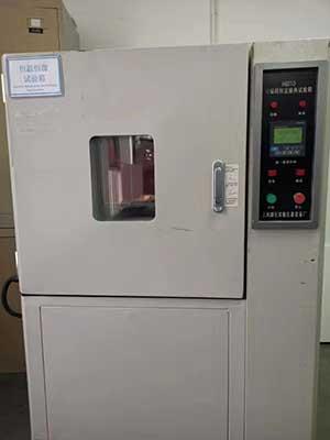 Temperature and Humidity Testing Machine