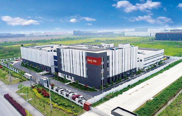 Geoto Shanghai Factory Overlook