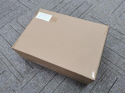 Outer Shipping Carton for Gift Boxes